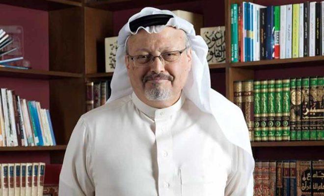 Five people sentenced to death for murder Jamal Khashoggi