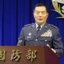 Chief of Staff Shen Yi Ming died