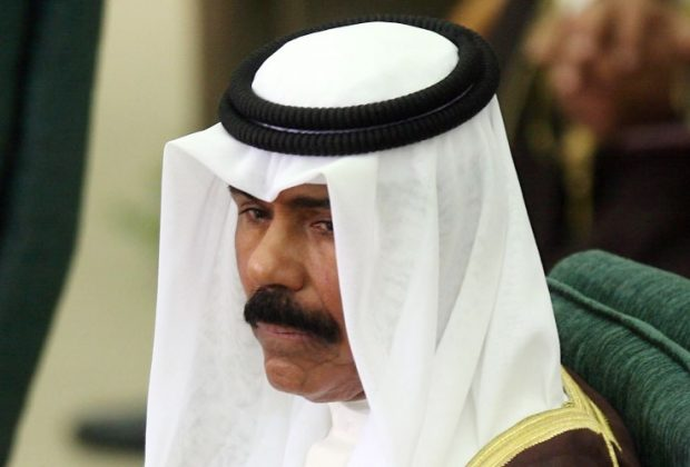 New Crown Prince of Kuwait Takes Oath